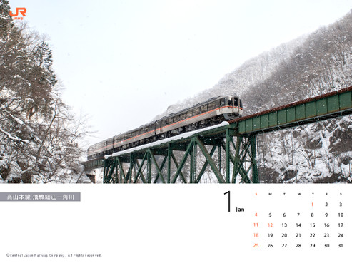 201501_jr