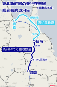 201503jr1833