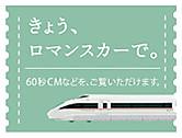 00000000000000000pic_banner_03