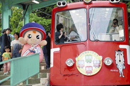 20150517oyama