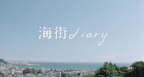 20150613diary