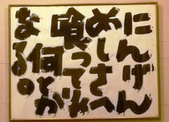 201506oozakura