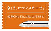 Banner_kyoroma002