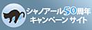 201510btn_fuchi