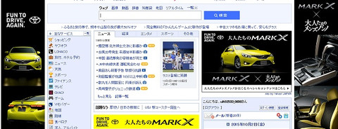 201510markx