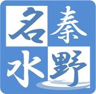 Hatanomeisui_logo_color