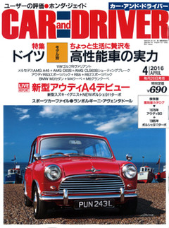 201604cardriver
