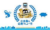 Banner_ikimono