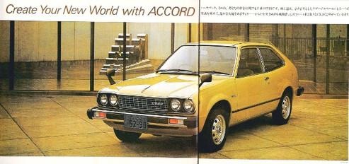 Car1977hondaaccord1st