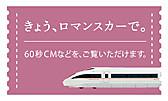 Banner_kyoroma2