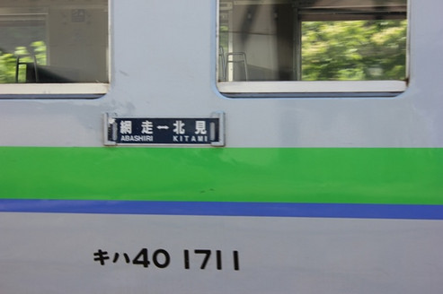 Img_1383