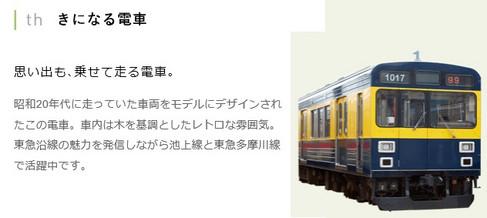 201708ikegamisen90th02_2