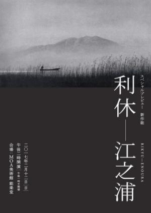 201702rikyuu_2