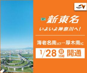 20180128shintoumei
