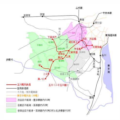 Tamagawa_denki_tetsudou_