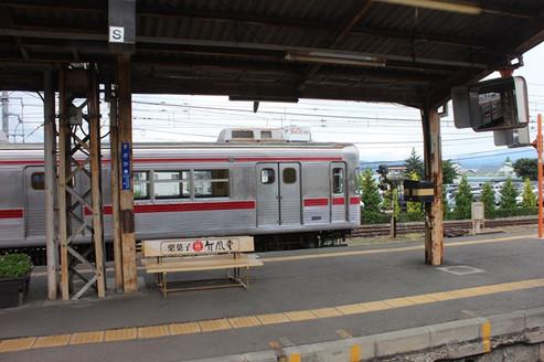 Img_6973