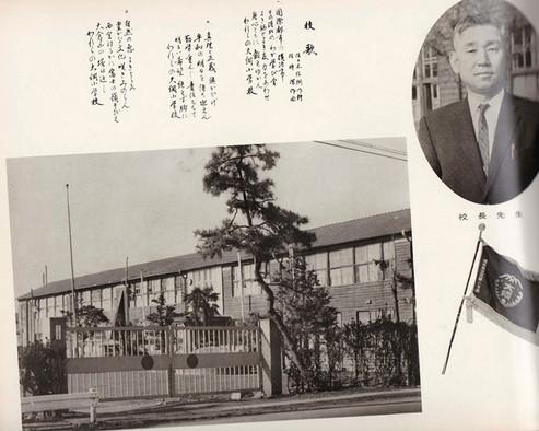 196603ohtsunaschool