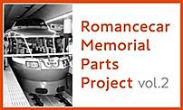 201812romancecarmemorialparts2_2