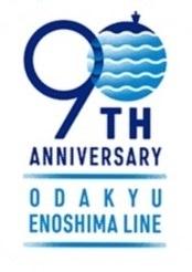 201909odakyuenoshimasen90th003