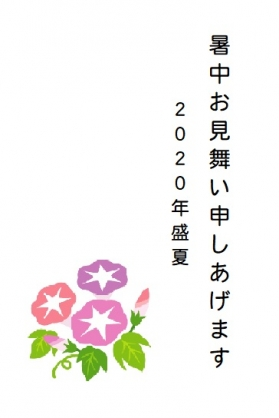 2020_20200801231301