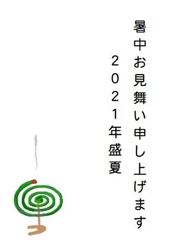 2021_20210716140701
